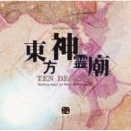 東方神霊廟 〜 Ten Desires. / 上海アリス幻樂団 AKBH