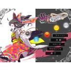 東方幻影晶/HoneyLabel 発売日2012−12−30   AKBH