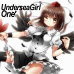 One' / UnderseaGirl