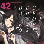 DECADE OF EXPOSE / Alstroemeria Records 発売日2013−12−30   AKBH