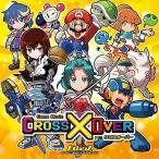 Game Music CROSS×OVER / EtlanZ 発売日2014-04-27   AKBH