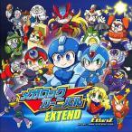 メガロック カーニバル EXTEND / EtlanZ 発売日2013-12-31   AKBH