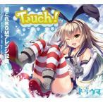 Touch! / トラウマ