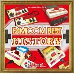 FAMICOM BEST HISTORY / EtlanZ 発売日2013-08-17   AKBH