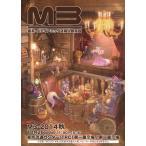 M3−2014秋カタログ / M3準備会事務局 発売日2014−09−27 AKBH