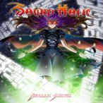 Metallic Sanctus / SOUND HOLIC