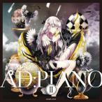 ADPIANO 2 / Diverse System 発売日2014−04−27 AKBH