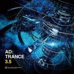 ADTRANCE 3.5 / Diverse System 発売日2013−12−31 AKBH