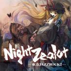 Night Zealot − 東方JAZZROCK2 − / IOSYS