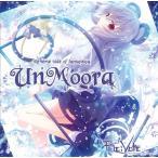 UnMoora / ReVolte