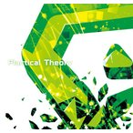 Practical Theory / A−One 発売日2014−12−29 AKBH