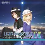 Light Night Beat DX / はちみつれもん