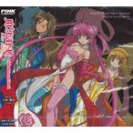 TVアニメ「パピヨンローゼ New Season」オリジナルサウンドトラック / ランジェリー戦士パピヨンローゼ 発売日2014−12−30 AKBH