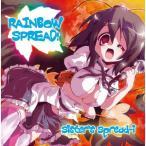 RAINBOW SPREAD! / Sister's Spread−i