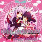 PINK RHAPSODY / Sister's Spread−i