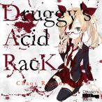 Chaos Regeneration / Druggy's Acid RacK 発売日2013−12−31 AKBH