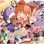 Peace Yo! / Rolling Contact