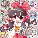 Dream Blossom 3 / Rolling Contact