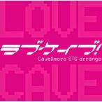 ラブケイブ! / Rolling Contact 発売日2015−03−28 AKBH