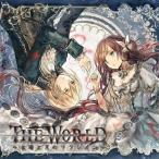 THE WORLD 〜太陽と月のリフレイン〜 / エミルの愛した月夜に第III幻想曲を 発売日2015−04−26 AKBH