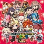 Game Music CROSS×OVER NEXT / EtlanZ 発売日2015-04-26 AKBH
