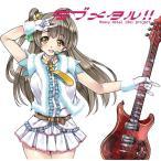 ラブメタル!! / SOUTH OF HEAVEN 発売日2014−12−30 AKBH