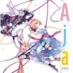 Aja −エイジャ− / K2 SOUND