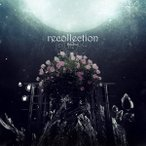 recollection / Minstrel