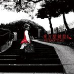 東方猫鍵盤4 / 豚乙女