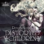 DISTORTED CHILDREN / Notebook Records AKBH