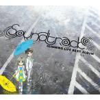 Soundtrack / HUMMING LIFE 入荷予定2015年08月頃 AKBH