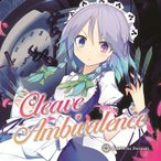 Cleave Ambivalence / Amateras Records 入荷予定2015年08月頃