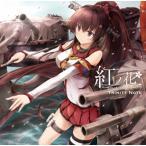 紅ノ花 / Trinity Note 発売日2015−08−16 AKBH
