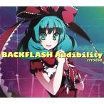 BACKFLASH AUudibility / ZYTOKINE