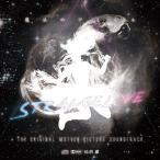 魔法のアイドルストレンジラブ The Original Motion Picture Soundtrack / Bitplane 発売日2015−08−16 AKBH