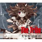 The Tribe / 荒御霊
