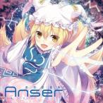 夢想星霜集3 Anser−コギツネ− / ReVolte 入荷予定2015年10月頃