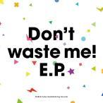 Don't waste me! E.P. / C.H.S 入荷予定2015年10月頃 AKBH