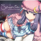 Sedecim / ShibayanRecords 入荷予定2015年10月頃
