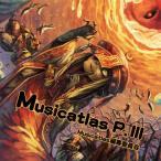Musicatlas P. III / Casket 入荷予定2015年10月頃 AKBH