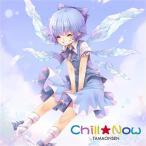 Chill★Now / 魂音泉