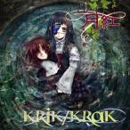 リプレイ月紅レコード / Krik/Krak 発売日2015−10−25 AKBH