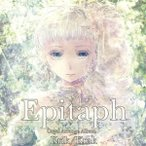 Epitaph / Krik/Krak 発売日2015−10−25 AKBH