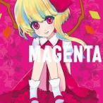 MAGENTA / Liz Triangle
