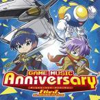 Game Music Anniversary / EtlanZ 発売日2015-08-16 AKBH
