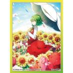 スペルカードストライク オフィシャルスリーブコレクション vol.016 風見幽香 / AQUA STYLE 入荷予定2015年12月頃 AKBH