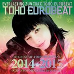 THE BEST OF TOHO EUROBEAT 2014−2015 −NON−STOP MEGA MIX by DJ BOSS− / A−One 発売日2015−12−13 AKBH