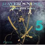 RAVER'S NEST 5 TOHO RAVE PARTY / DiGiTAL WiNG 入荷予定2015年12月頃