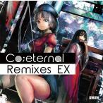 Co;eternal Remixes EX / IZMIZM 入荷予定2015年12月頃