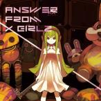 Answer from X Girlz / C.H.S 発売日2016−02−19 AKBH